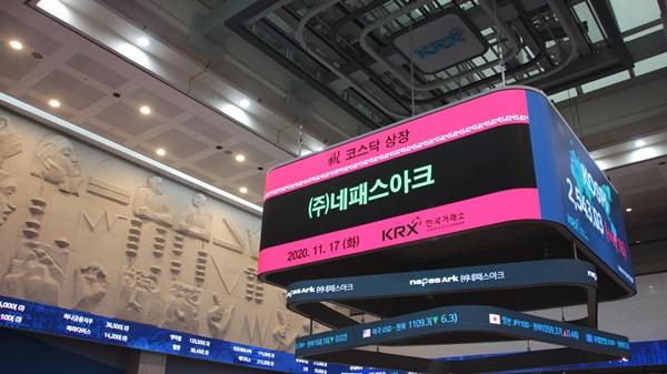 네패스아크, 코스닥 상장 … 청약 경쟁률 830.21대 1 이미지1