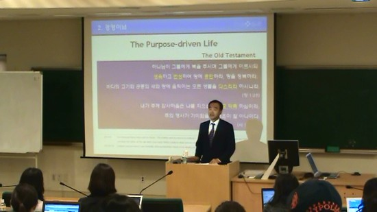 """Lecturing a """"CEO Management Class"""" at Business School of Ewha Women's University"""