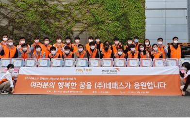 [보도]용암사회복지관·네패스 어린이날 희망선물 전달-동양일보 이미지1