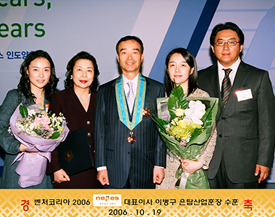 2006 년도 이미지